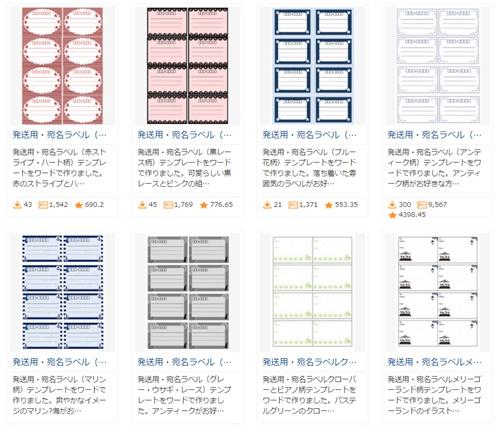 pdf インデックス 作成 フリー